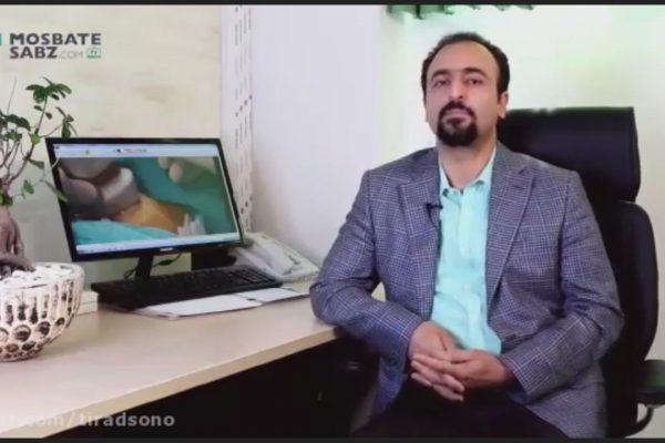 جدیدترین روشهای درمانی سرطان تیروئید از زبان دکتر حسین چگینی